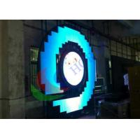 4mm Pixel Pitch Indoor Full Color Custom Flexible Led Display  , High Brightness Led Mesh Screen Manufactures