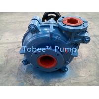 China centrifugal dewatering slurry pump Manufactures