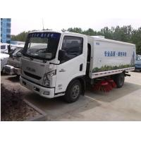 China IVECO Yuejin brand 4x2 LHD diesel Street Sweeping Truck for sale, factory sale best price Yuejin road sweeping vehicle on sale