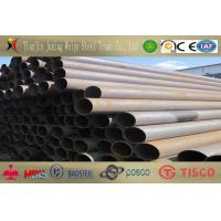 China Electrical Resistance Weld / ERW Welded Pipe High Tensile Strength on sale