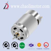 China 390 Micro DC Motor With Magnetic Protection Ring For Air Pump Water Pump And Toy on sale