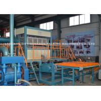 Quality Recycling Paper Egg Tray Production Line Capacity 3000-4000pcs / Hour for sale