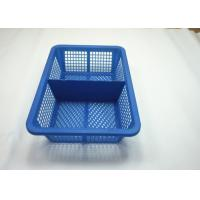 Sundries Classification Office Colored Plastic Baskets , Plastic Overlay Box Egg Incubator Hatchery Manufactures