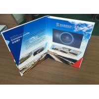 China Custom active Paper material 4.3inch TOUCH SCREEN video book video brochure for company presentation on sale