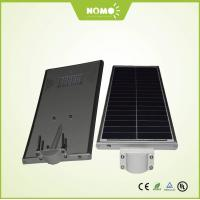 5Meters Integrated Solar Street Light Price LED 15w Hot Selling Roadway Solar Lights Manufactures