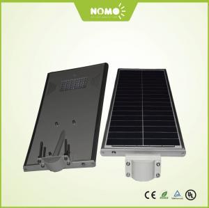 solar pv motion sensor induction 15w led solar street light integrated solar street light Manufactures