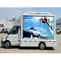 SMD2121 Mobile Truck LED Display Full Color Tube Chip Video Display Function Manufactures