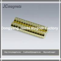 China Sintered Disc NdFeB Magnet/Sintered Disc Neodymium Magnet/Sintered Disc Magnet on sale