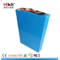 Hot sales Solar sreet light battery 12V 30AH  lithium ion rechargeable battery pack Manufactures