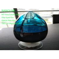 Water Vapor Barrier Nano Masterbatch With Clear And Transparent Efficient Manufactures