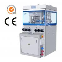 PLC Controlled High Speed Pill Press Pill Manufacturing Equipment For Herbal Tablet Manufactures