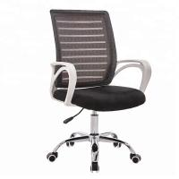 Multicolored Ergonomic Executive Chair , Practical Executive Orthopedic Chair Manufactures