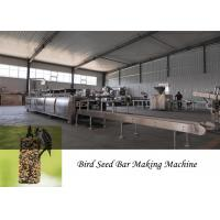 China Bird Seed Bar / Cereal Bar Forming Machine For Making Bird Treats And Bird Block on sale