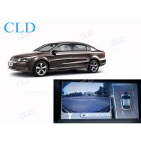 Waterproof Car Reverse Camera System , 360 Degree Around View Monitor System, Bird View System Manufactures
