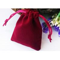 Jewelry Packing Velvet Drawstring Bags For Gift Giving Hot Stamping String Manufactures