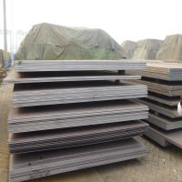 China SS400  Carbon Steel Plate A36 on sale