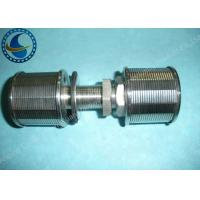 Buy cheap Stainless Steel Double Nozzle Screen Filter Filter Nozzle Stainer For Sand Control from wholesalers