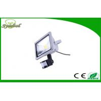 AC110V / 220V 30W Sensor Led Floodlight Pir Motion PF > 0.9 For Outside Lighting Manufactures