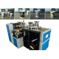 50hz Ice Cream Cup Making Machine Disposable Paper Products Machine Manufactures