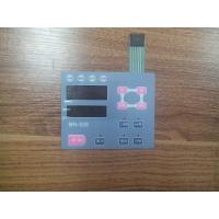 Custom Membrane Switch Keyboard 3M467 / 3M468 With SGS , Rohs Manufactures
