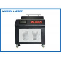 China Flexible Handheld Laser Metal Welding Machine 7 Color LCD Touch Screen Control System on sale