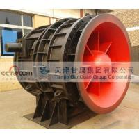 QGWZ Axial Flow Pump - Tubular Type Manufactures
