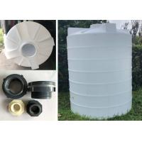 Engineering Plastic Water Tower Thickening Resistance 4000LPH PE Water Treatment Industrial Plastic Storage Water Tank Manufactures
