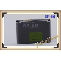 China 1100mAh Battery,3.7Voltoge,Mobile Phone Battery for NOKIA N73 N73 6151 6233 6234 6280 6288 9300 on sale