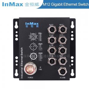 Buy cheap EN50155 M508A M23 Power 110V 1000Mbps 8 Port M12 Gigabit Railway Industrial Ethernet Switch from wholesalers