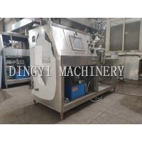 Ointment Cream Vacuum Homogenizer Mixer With Heating And Temperature Control Systems Manufactures
