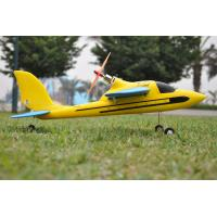 Mini 2.4Ghz 4 Channel Radio Controlled Model Airplanes for Beginners EPO Brushless RTF Manufactures