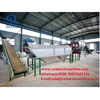China Machine used for starch production from cassava cassava starch processing machinery on sale