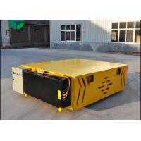 31t industrial die handling cart of rail transfer powered by72v lithium battery Manufactures