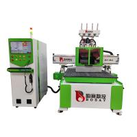 China Widely Used 1325 CNC Engraving And Cutting Machine With Emergency Alarm System on sale
