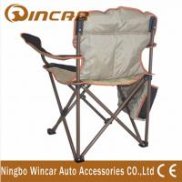China Polyester Outdoor Folding Chair , Vehicle Camping Accessories on sale