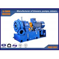 High Speed Single Stage Centrifugal Blower gear type 210m3  60KPA DN400 Manufactures