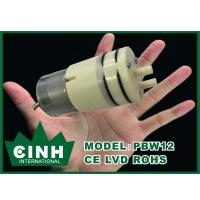 Mini Brushless DC Pump Diaphragm For Air Bed Low Power Consumption ROHS Manufactures