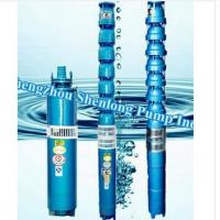 Submersible deep well pump Cheap water pump price india,hot sell Manufactures