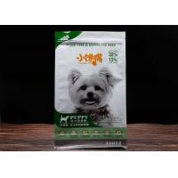 Self Sealing Pet Food Packaging Bags / Dog Food Pouches Customized Logo Manufactures