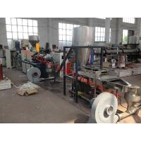 China conical twin screw granulation machine on sale