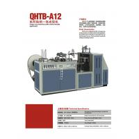 China QHTB-A12 Paper Cup Machine With Online Handle on sale
