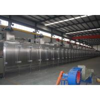 Continuous Peanut Roasting Machine Chain Driven Fully Automatic High Speed Manufactures