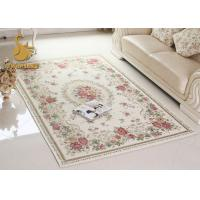 Classical Style Custom Area Rugs For Kitchen Rooms 4mm~12mm Pile Height Manufactures