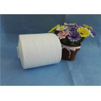 China High Tenacity Raw White Cone Spun Polyester Yarn 40/2 60/3 For Bedsheet / Blanket on sale