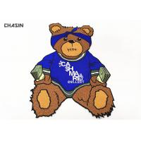 China Bear Catch Money Logo Clothing Embroidery Patches For Hoodies And Jackets on sale