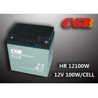 12V 28ah High Rate Rechargeable Vrla Battery , Agm Separator Sealed Deep Cycle Battery Manufactures