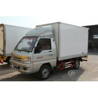 Forland Freezer Delivery Truck , 1 Ton Fresh Vegetable Cooling Refrigerated Van Truck Manufactures