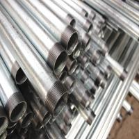 2 Inch Threaded Steel Pipe Outer Diameter 21.3-219.1mm Thickness 2.77-12.7mm Manufactures