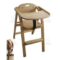 Beech Solid Wood Kids Wooden Furniture Folding Baby Chair