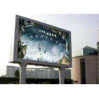 Rainproof Advertising LED Billboard Full Color 1024*1024*120mm Cabinet Size Manufactures